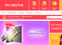 Phonestar-spb.ru